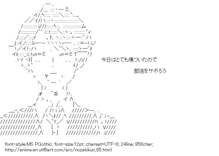 Monthly Girls Nozaki-kun,Kashima Yu
