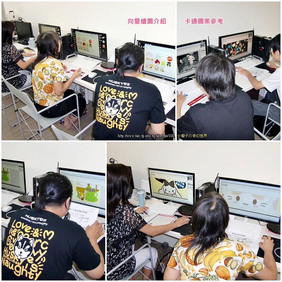 20110725_02.jpg