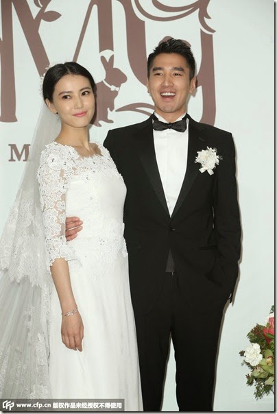 Mark Chao X Gao Yuan Yuan Wedding 赵又廷 高圆圆 婚礼 13