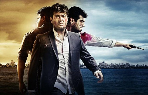 billa-2-mp3-songs