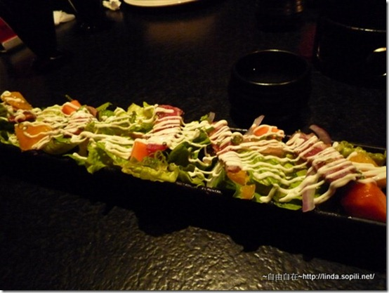 先付-生牛肉果蔬沙拉,超長一條