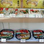 sushi in shinjuku in Shinjuku, Tokyo, Japan