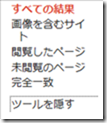 2012-11-07_13h48_10