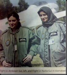 Ambreen and Nadia Gul