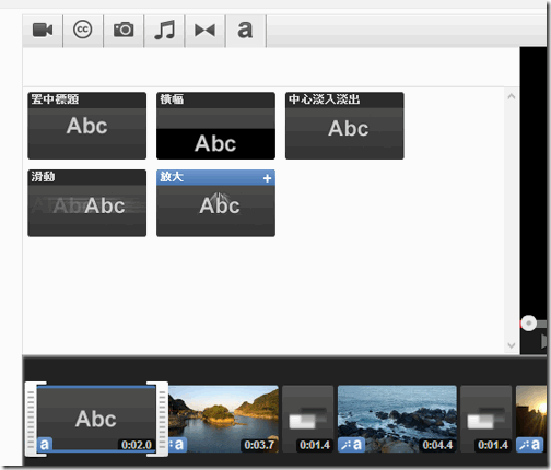 youtube photo slide-08