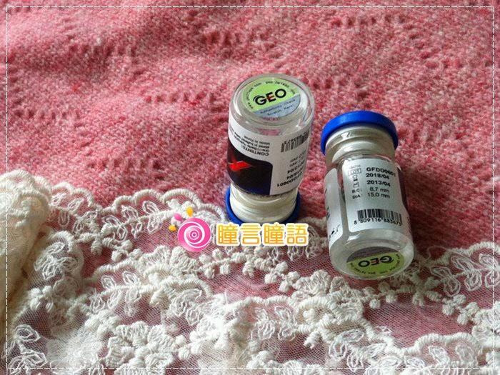 韓國GEO隱形眼鏡-GEO Berry Holic 混血三色灰4