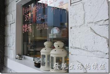 台南-蒂兒咖啡早午餐09