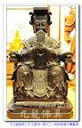 【朝天媽祖】兩尺二檀木精緻雕刻天上聖母媽祖娘娘@台北九龍佛具