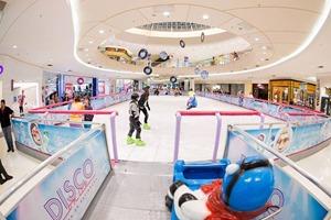 patinação no gelo disco on ice curitiba