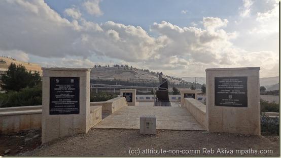 2012-01-26 Jerusalem 9-11 memorial hills 004