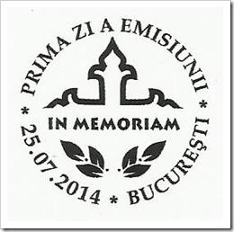 Stampila_PZ