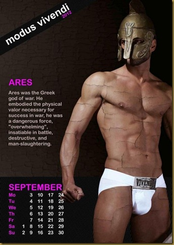 Gay ares