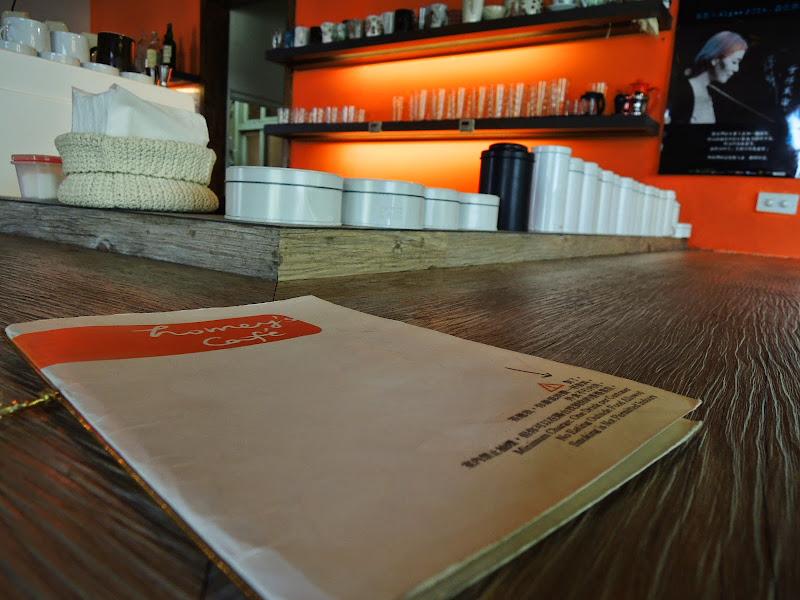 homey's Café Menu.jpg