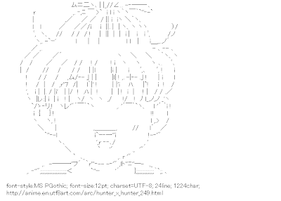 Anime AA Ascii Art Archives For Recycle Hunter X Hunter