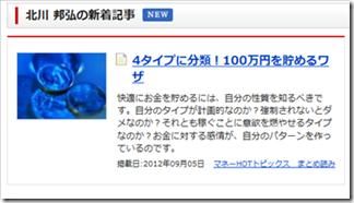 2012-09-10_22h14_27