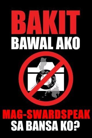 Bawal Mag-Swardspeak