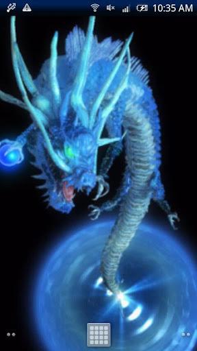 Dragon Blue Trial