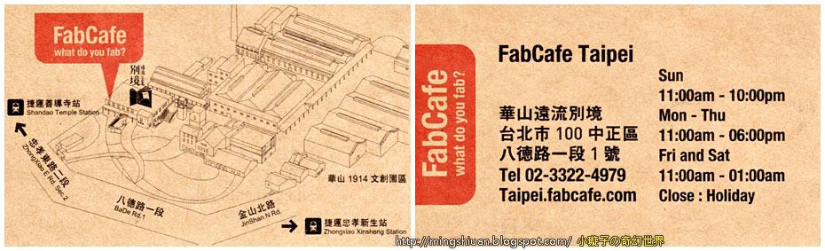 20130518fabcafe_18.jpg