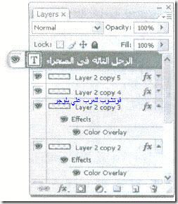 Photoshop 0-39_03