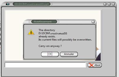 โปรแกรมแยกรูปภาพออกจากสไลด์ใน powerpoint