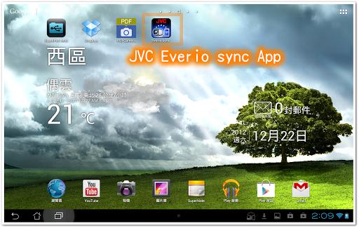 桌面上的 JVC Everio sync App