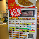 kare food ticket machine in Nagoya, Aiti (Aichi) , Japan