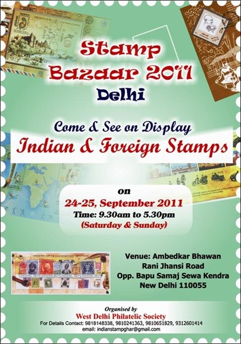 Poster Stamp Festival