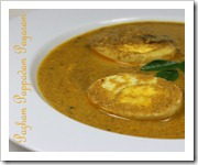 BOILED EGG CURRY IN ROASTED COCONUT GRAVY