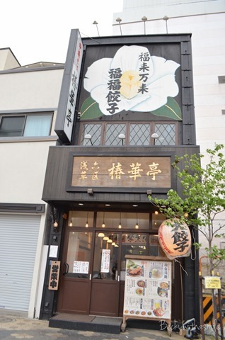 2013-04-30 Tokyo 023