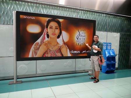 Reclame Dubai