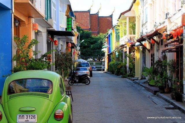 Город (Phuket Town)