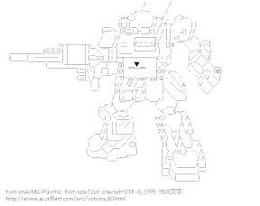 [AA]スコープドッグ (装甲騎兵ボトムズ)