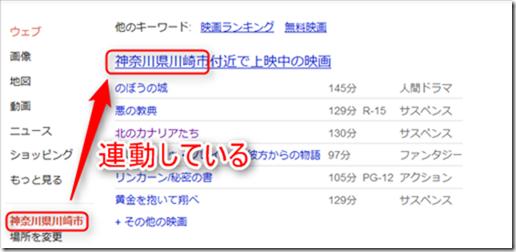 2012-11-19_13h46_36