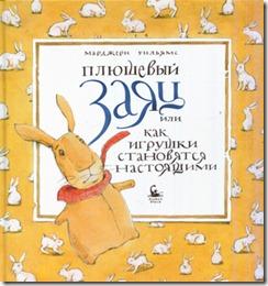 201142