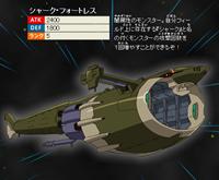 SharkFortress-JP-ZX-NC