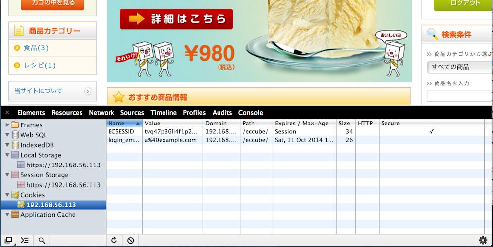 スクリーンショット 2013-10-15 22.35.08.png