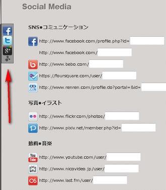 Social_Icon_03