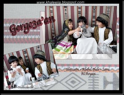 khaleejia.blogspot.com_kids_national_dress_portfolio002