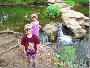 Lockhart State Park 023