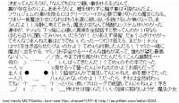 TwitAA 2011-02-14 22:30:18