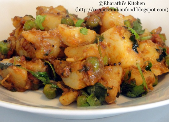 Aloo Matar Recipe (Indian Food)