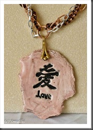 Jewelry110815-5