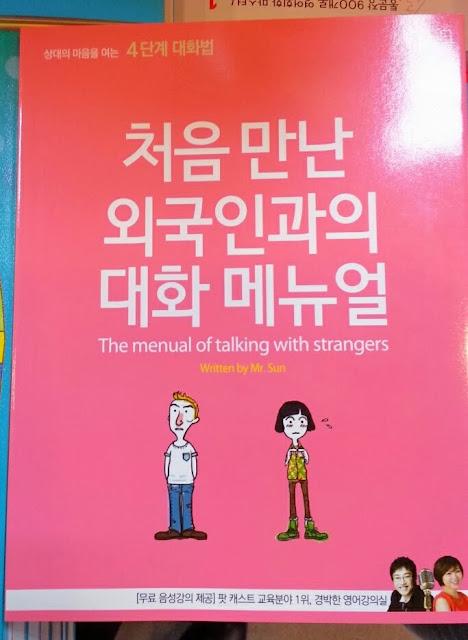 error en libro coreano de inglés. inglés en Corea