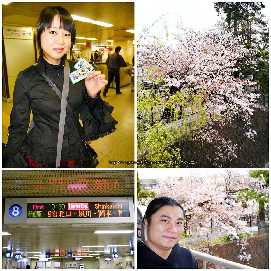 20140405_04.jpg