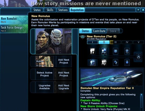 STO romulan repuation screen