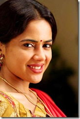 Sameera Reddy close up photo