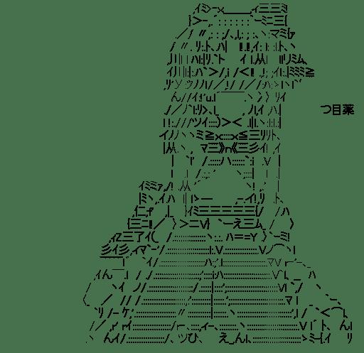 江迎怒江 (めだかボックス)