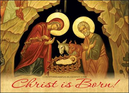 Христос Рождається чи Христос народився