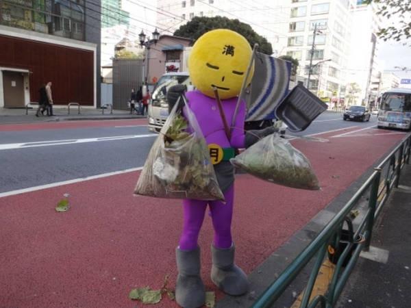 1- Mangetsu man