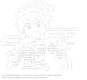 [AA]lit. Squid Girl SantaClaus (Ika Musume)